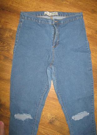 Модные высокие джинсы с рваными коленями, л-хл