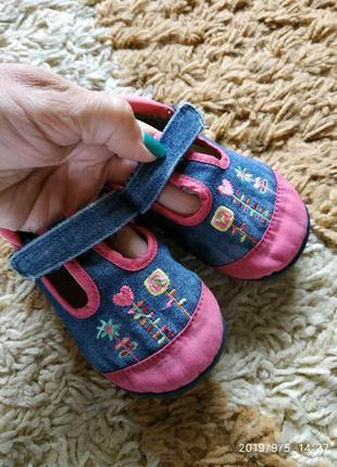 Фирменные тапули для девочки в детский сад, 14 см
