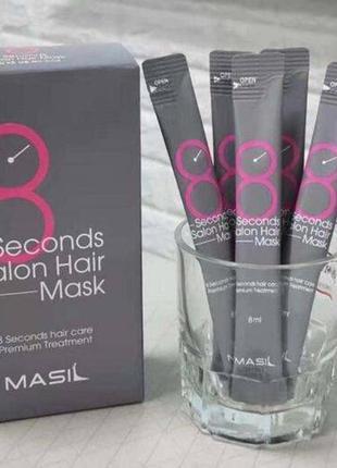 Маска для волос салонный эффект за 8 секунд masil 8 seconds sa...