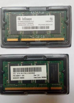 Оперативная память SO-DIMM 2х256 MB DDR-333 PC-2700