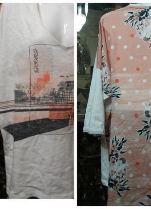 Удлиненная футболка с цветной спинкой-хл--2хл р