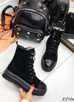 Ботинки зима на высокой подошве