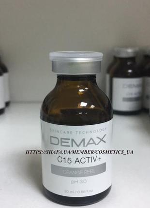 Суперантиоксидантный пилинг с витамином с demax