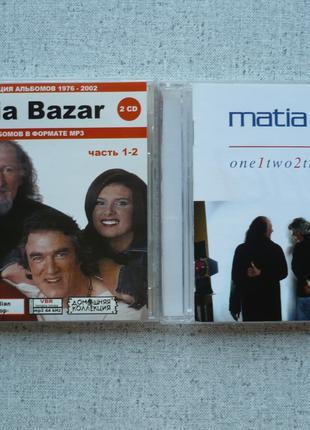 Mp3-CD Matia Bazar