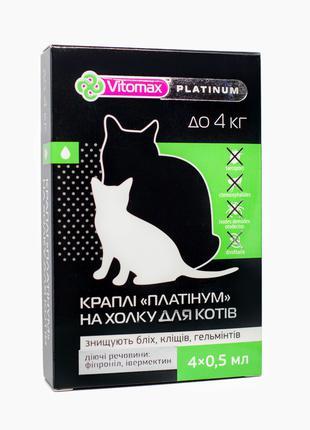 Капли Vitomax Платинум антипаразитарные на холку для кошек до ...