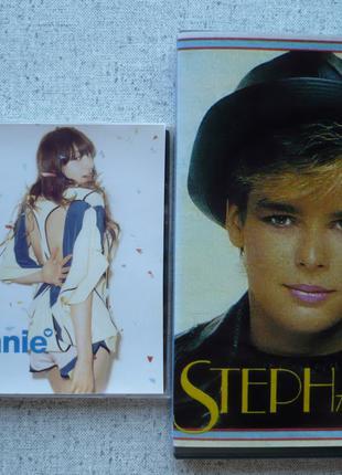 DVD-mp3 Stephanie