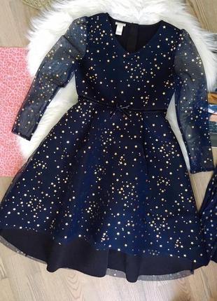 Красивое платье «звезды»
