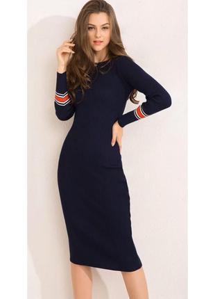 Платье-резинка синего глубокого цвета