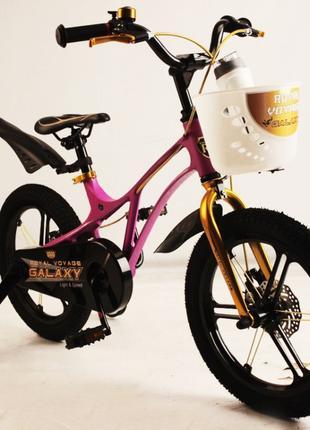 Детский велосипед Royal Voyage, велосипед для мальчика Galaxy 16″