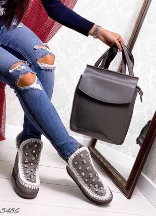 Ботинки-угги серый замш.