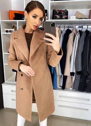 Пальто женское шерсть кашемир
