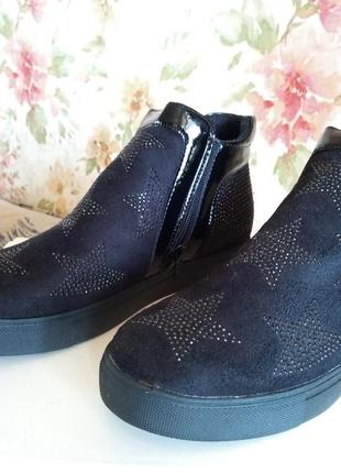 Ботинки слипоны