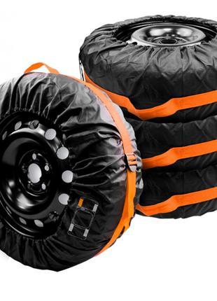 Чехлы для хранения и транспортировки шин и колес R13-R15 полие...
