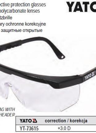 Очки YATO Польща окуляри захисні відкриті корекція зору +3 діо...