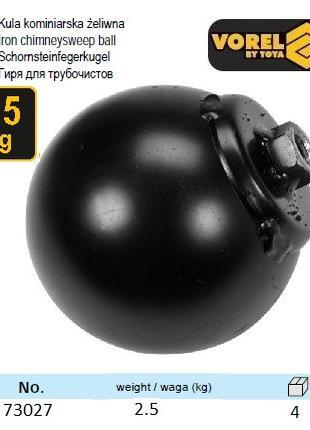 Гиря для чистки домоходов Польша 2.5 кг гайка М12 VOREL-73027