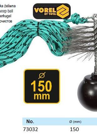 Набор для чистки дымоходов Польша шнур Ø=6 мм l=10 м ерш Ø=150...