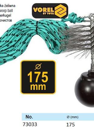 Набор для чистки дымоходов Польша шнур Ø=6 мм l=10 м ерш Ø=175...