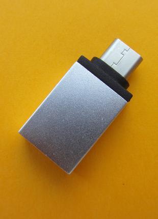 Алюминиевый USB type-C OTG переходник на USB 3.0 (1.0, 2.0), цвет