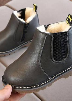 Шикарные зимние ботинки pu- кожа, сапоги на меху