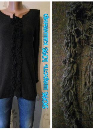 Шерсть кашемир . дизайнерский шерстяной свитер джемпер пуловер...