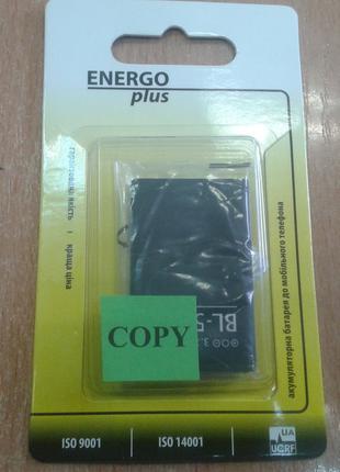 Аккумуляторная батарея BL-5C для Nokia