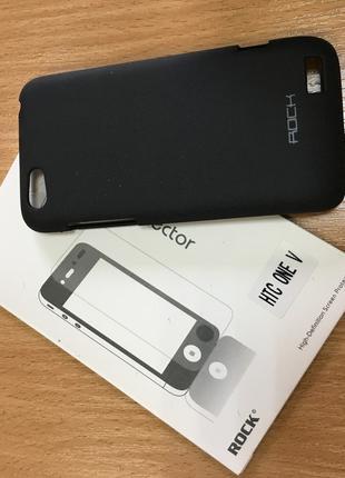 Оригинальный силиконовый чехол для HTC ONE V + Защ. Пленка