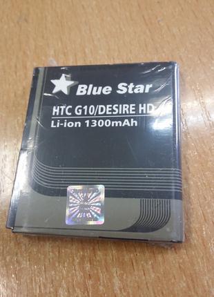 Аккумуляторная батарея HTC HD A9191 G10