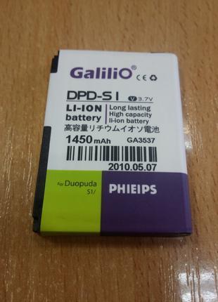 Аккумуляторная батарея для HTC S1 / Dopod / HTC Touch / P3450 ...