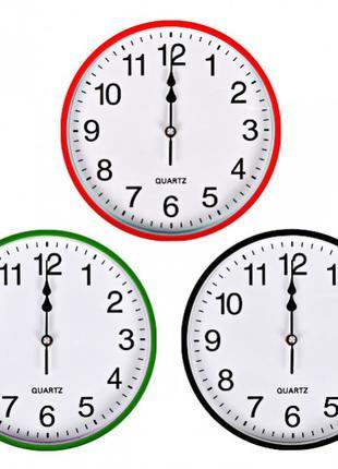 "Настенные часы Х2-39 ""Круг"" цветной корпус, белый циферблат 25..."