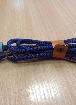 Usb кабель тканевый быстрой зарядки(2A) для iPhone 5/5s/6/6s/7...