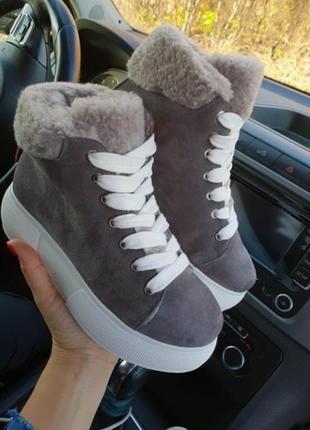 Распродажа натуральные замшевые ботинки серые на меху