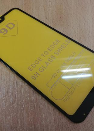 Защитное стекло полноклеющееся с черной рамкой для Xiaomi Mi A...