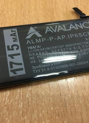 Аккумуляторная батарея АКБ для Iphone 6s 1715mA