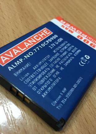 Аккумуляторная батарея BP-5L для Nokia 7700, Nokia 7710, Nokia...