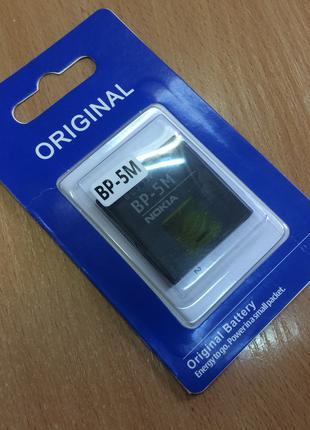 Аккумуляторная батарея для Nokia BP-5M 900mA