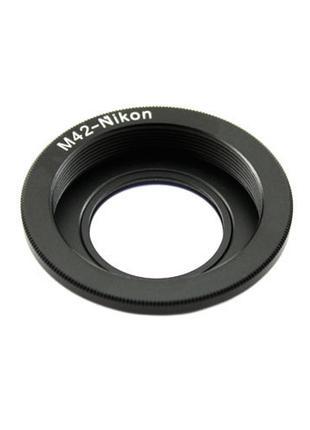 Адаптер M42 на Nikon F AI с корректирующей линзой Ulata