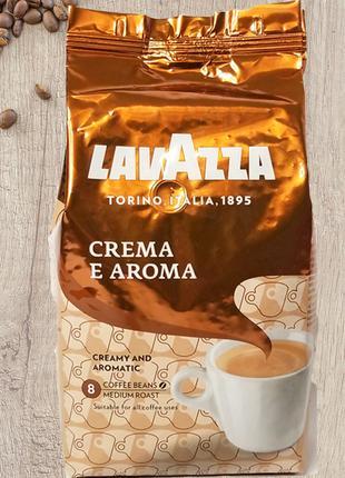 Кофе зерновой Lavazza 1 кг Лаваза, Лаваца Опт / Розница
