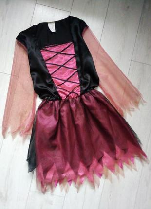 Платье для тематической вечеринки
