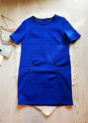 Синее электрик платье с рукавами замками батал большой размер ...