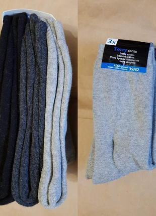 Набор махровых носков terry