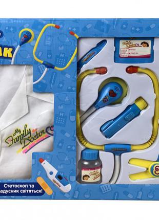 Игровой набор доктора 9911C с халатом