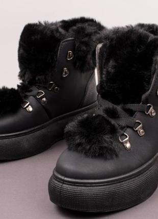 Женские зимние ботинки на меху
