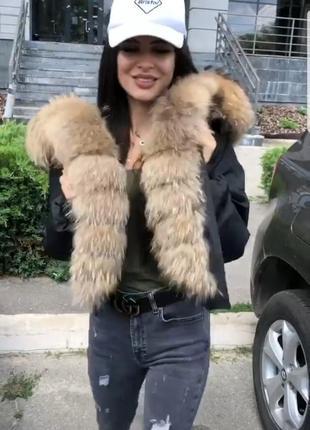 Бомбер,куртка с натуральным мехом,пуховик
