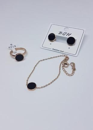 Набор женских украшений с черным акриловым кругом / бижутерия ...