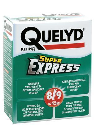 Клей для обоев Quelyd Super Express 250гр