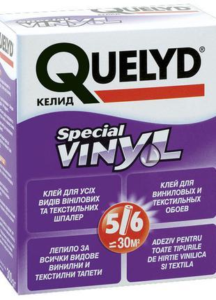 Клей для обоев Quelyd Vinyl 300гр