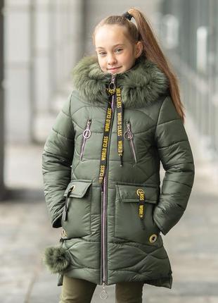 """Стильный зимний пуховик для девочек """"мирра"""""""