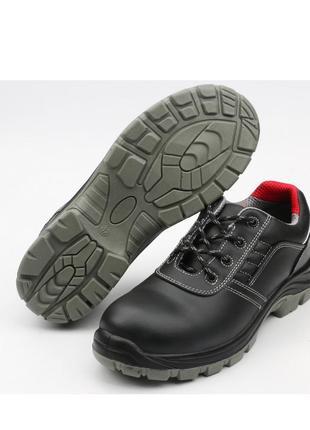 Туфли рабочие без металлических деталей, спецобувь