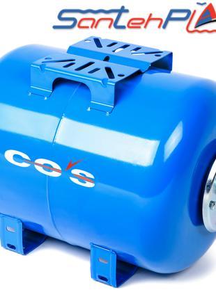 Гидроаккумулятор 50л.