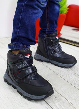"""Подростковые ботинки """" мальчик-с-пальчик """""""
